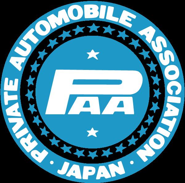 一般社団法人 全国自家用自動車協会